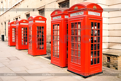 4257383-red-phone-boxes-london